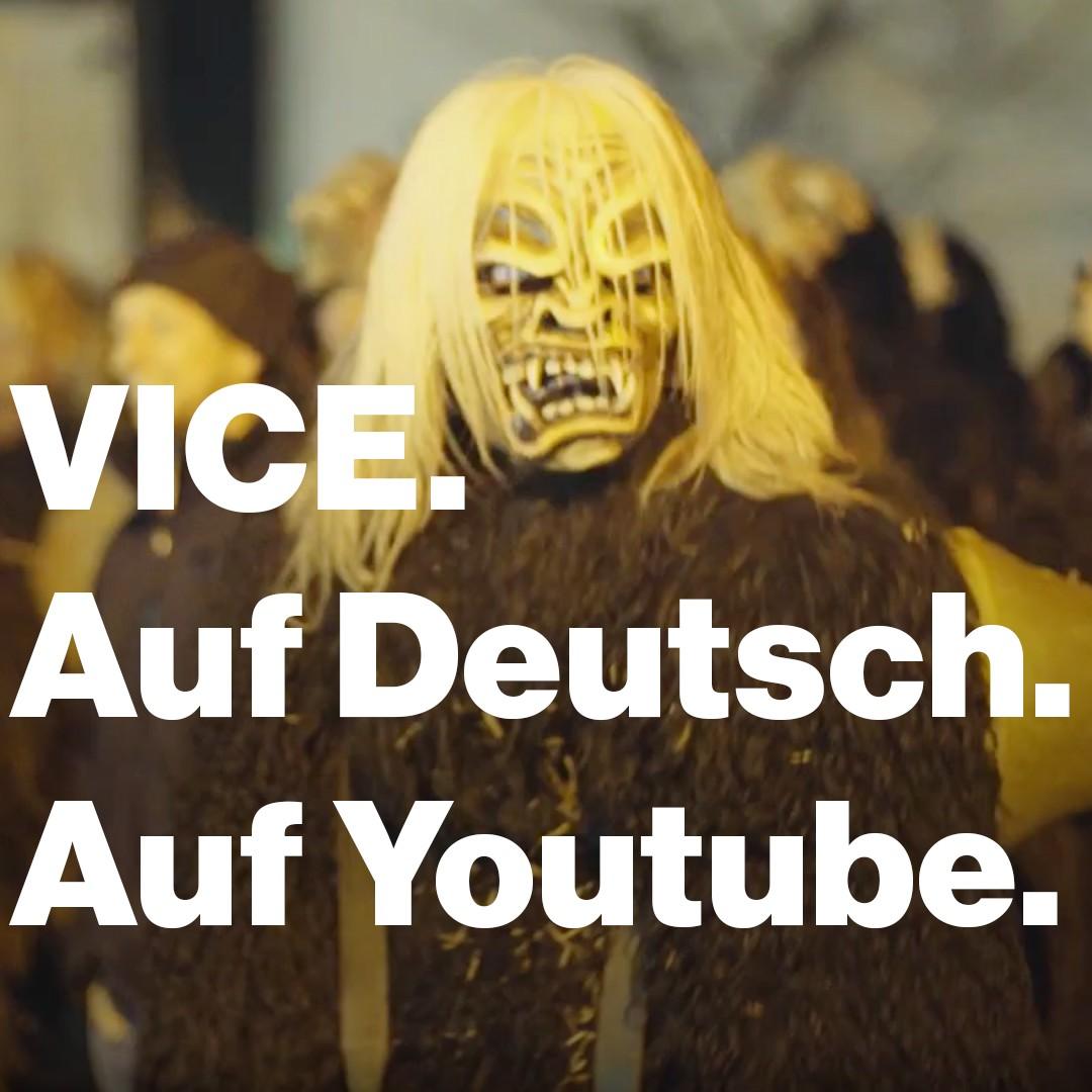 YouTubepromohp