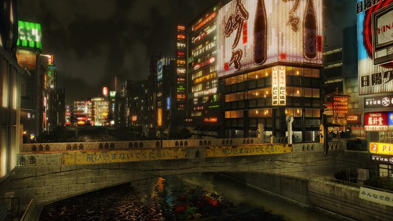 Yakuza 0 Awesome Cracked Archives