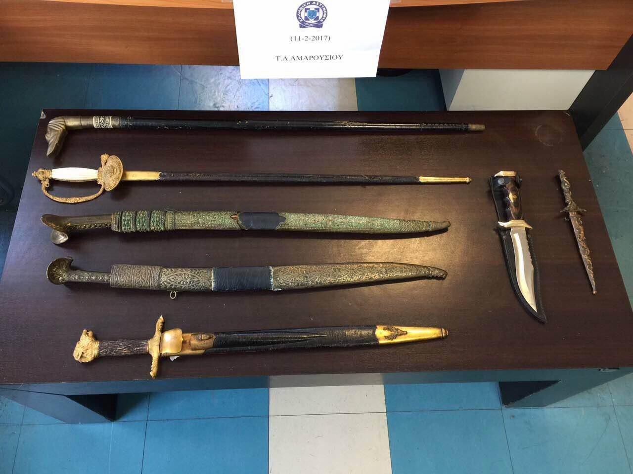 μαχαίρια υπόθεσης που χρονολογούνται