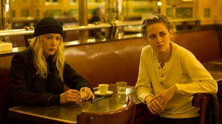 Still from 'Personal Shopper'
