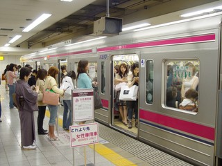 In Tokyo, there is a women's only line to prevent issues such as this (Photo by Tsu via Wiki)