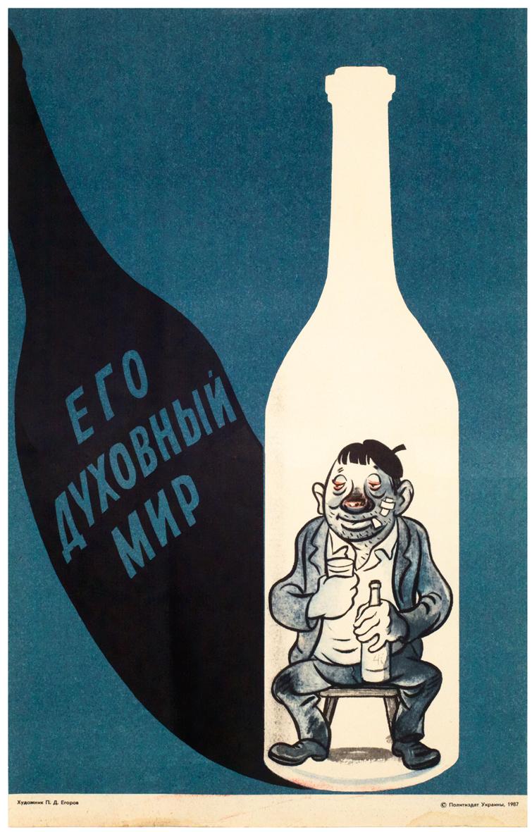 Jak Związek Radziecki Postanowił Walczyć Z Alkoholem Vice