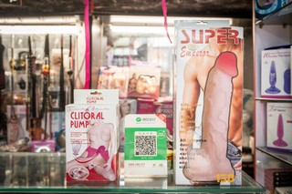 clitoral pump