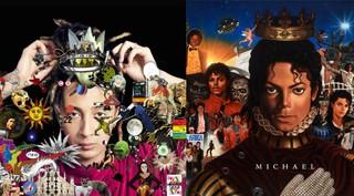 ghali copertina album micheal jackson significato