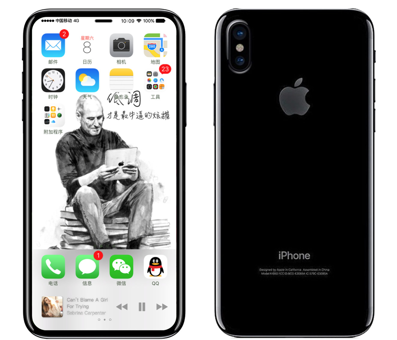 An Artists Rendering Of The IPhone 8 Based On Latest Rumors