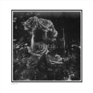inutili hallelujah split aagoo records recensione review copertina cover album streaming mp3 2017