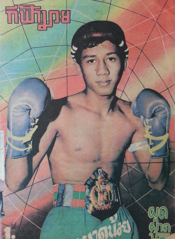 pud pad noy worawoot, Muay Thai Fighter of the Year - 1975