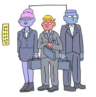 Comment Le Travail Peut Entrainer Une Forme De Depression Vice
