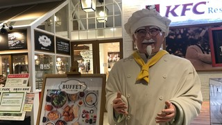 i pushed japan s all you can eat kfc buffet to its absolute limit vice