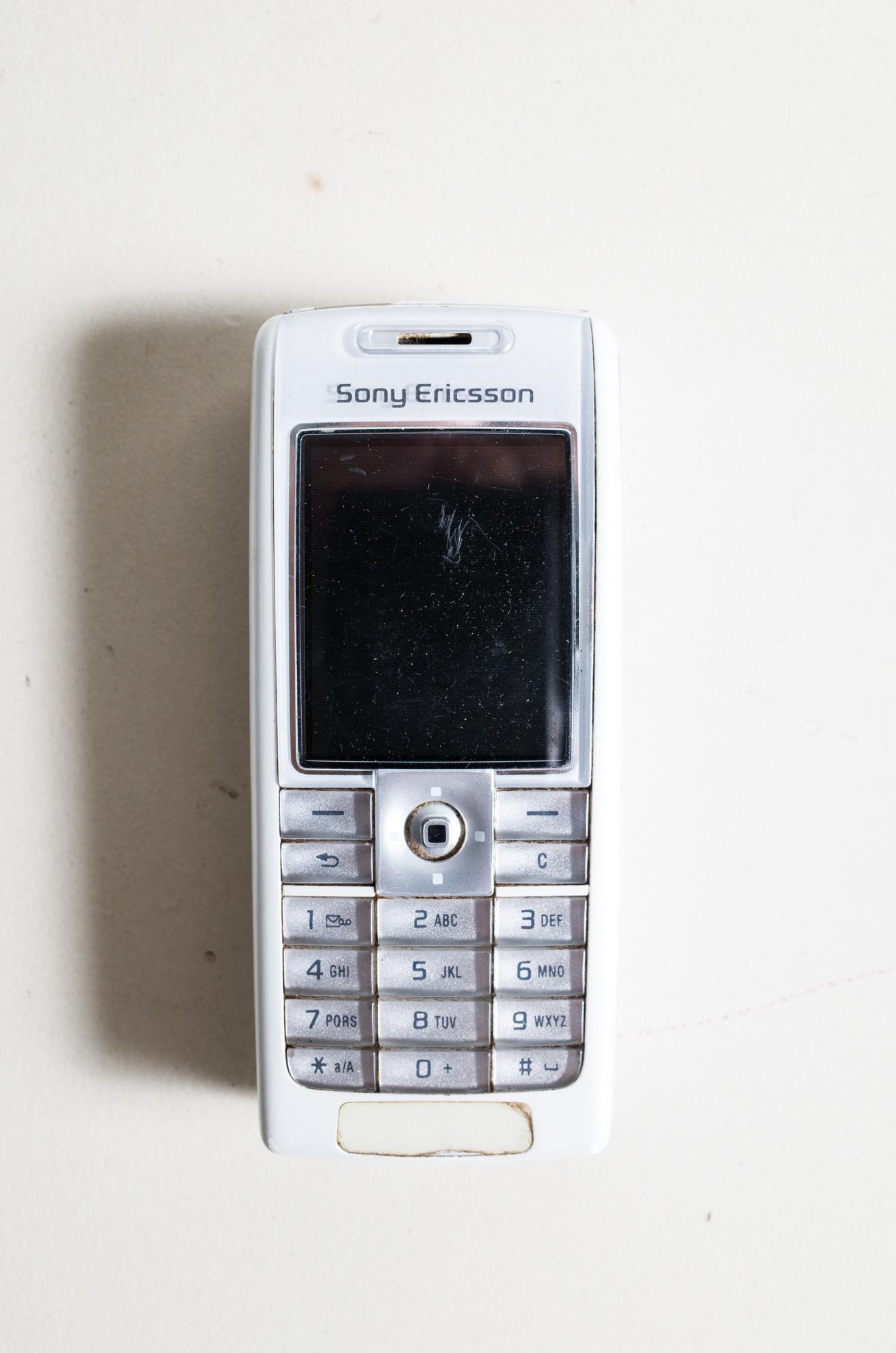 Γκέι κινητό κείμενο dating
