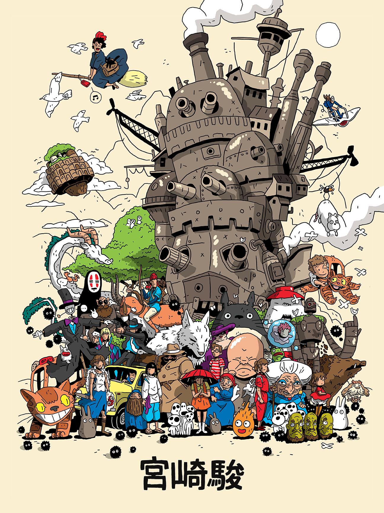 Seventy Five Artists Honor Hayao Miyazaki In New Gallery