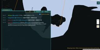Inside Antarctica's Illicit Gaming Scene - VICE