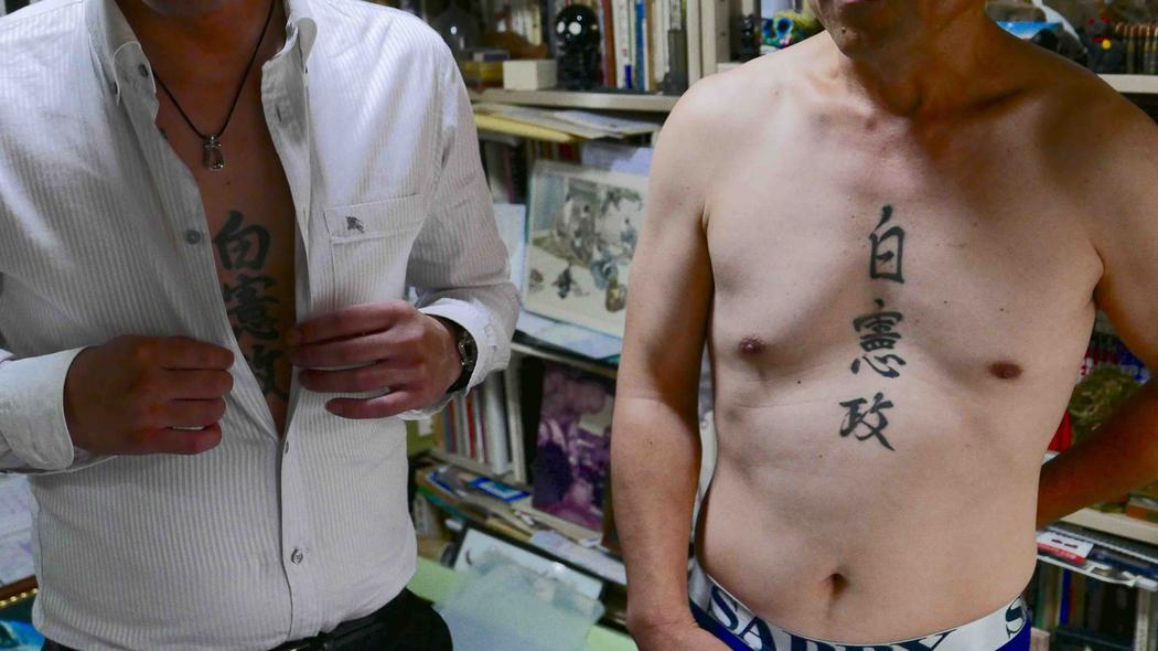 Tatuator Yakuzy Wyjaśnia Dlaczego Tatuaży Nie Należy