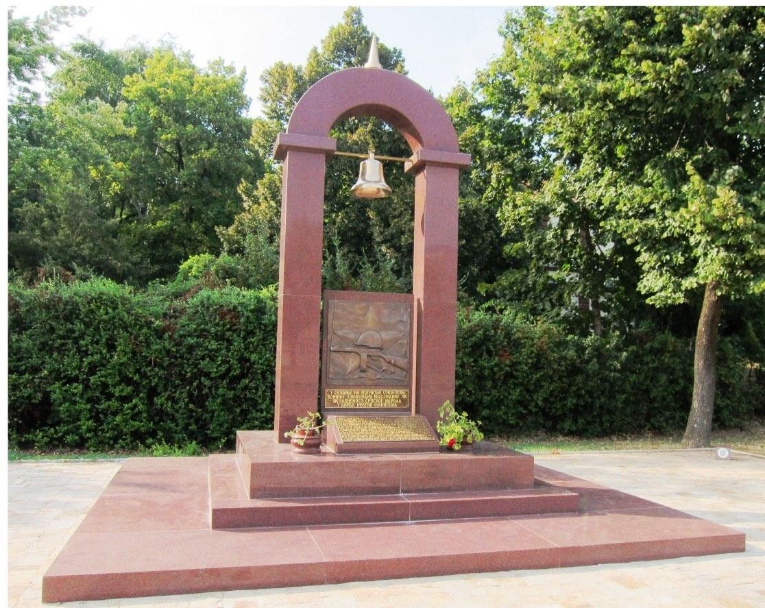 Споменик у Нишу совјетским војницима погину лим у америчком нападу 7. новембра 1944 Фото: А. Динчић