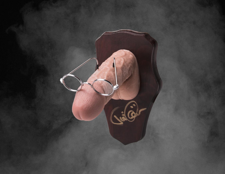 Der Rammstein-Sänger verkauft jetzt Penis-Kunstwerke - VICE