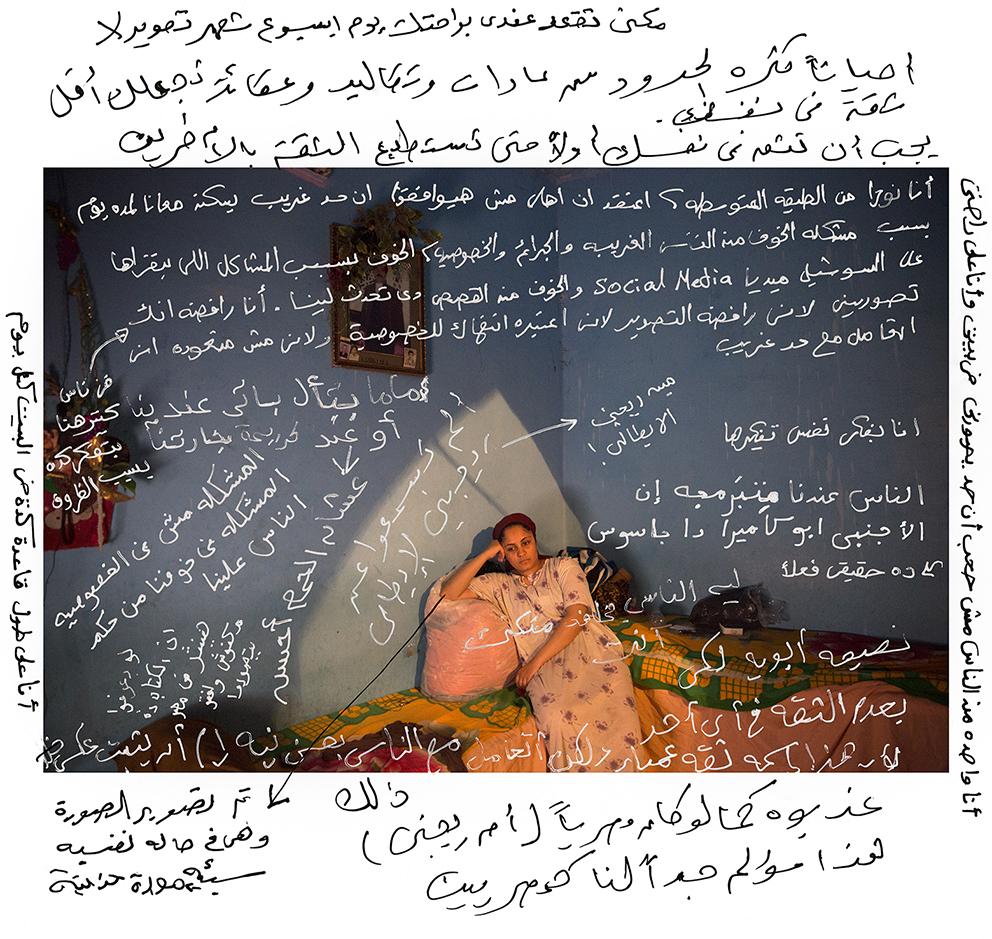 Bieke Depoorter A Photographie Des Egyptiens Dans Leurs
