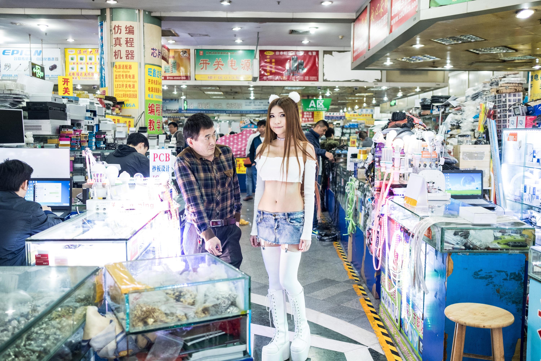 Shenzhen's Homegrown Cyborg - VICE