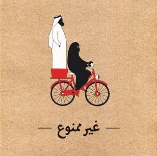 Ein Bild gegen den Vorschlag der saudi-arabischen Regierung, Frauen sollen nur in Begleitung von Männern Fahrrad fahren