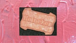 1530887451477-pink-heineken