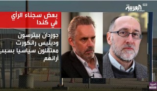 """Translation: Some prisoners of conscience in Canada: Jordan Peterson and Denis Rancourt — detained because of their opinions"""""""