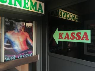 cinema-royale-antwerpen-kassa
