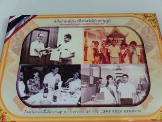1537348017439-Thailand-Prison-4