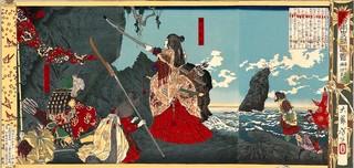 1537814709644-EmpressJinguInKorea