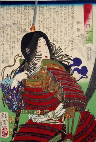 1537814822651-Kokon_hime_kagami_Tomoe_onna_by_Tsukioka_Yoshitoshi