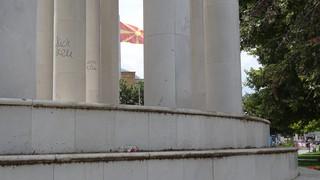 1537888433233-Statues-Styrofoam-Skopje-10