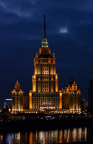 1538132317452-Best-Hotels-Moscow-2