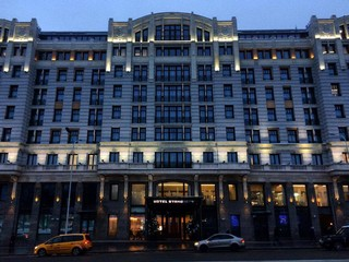 1538132367560-Best-Hotels-Moscow-4