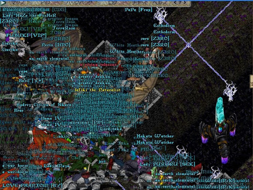 Karte von 'Ultima Online'.