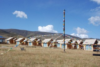 1538994837998-Boutique-Cabin-Accommodation-by-Qinghai-Lake