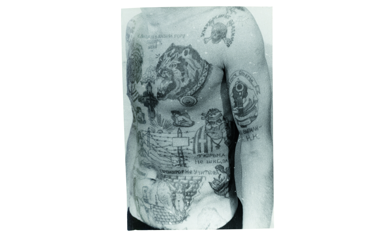 1539107294489-Russian-Criminal-Tattoos-and-Playing-Cards-p123