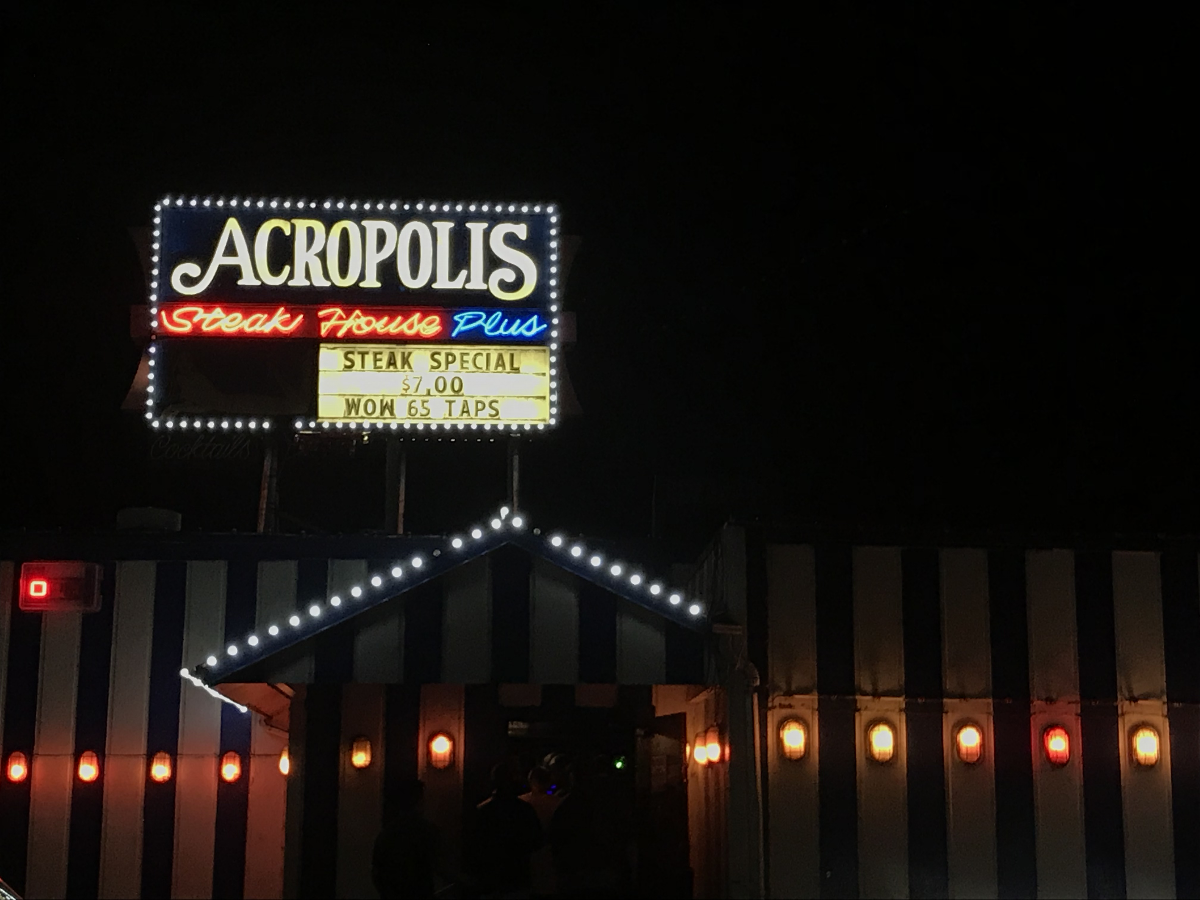 My last strip club meal was at Acropolis, known lovingly as A-Crop among  the locals. Around since 1976, this club is known for its $7 ribeyes, ...