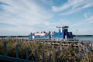 De partyboot van Ultras Almere.