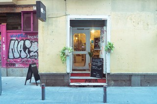 Madrid-Vegetarian-Restaurant