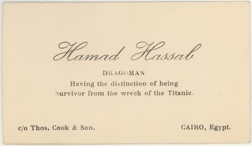 Hassab's business card