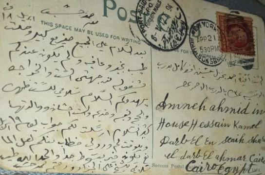 1540214966917-letter