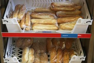 1540300737952-baguettes