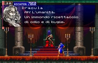 1540893121483-Castlevania-Symphony-of-the-Night-screenshot-dalla-versione-italiana-di-The-Dracula-X-Chronicles