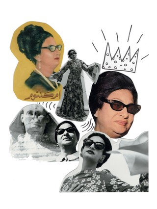 Umm Kulthoum collage