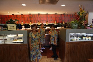 1541108841476-Wailana-Waitresses