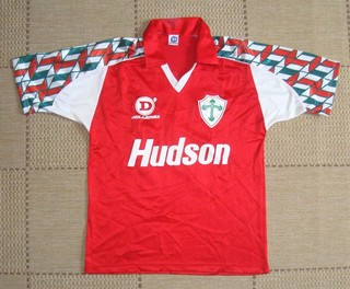 1541429704412-camisa-portuguesa-19911992-home-10-denner-D_NQ_NP_864325-MLB25423999485_032017-F
