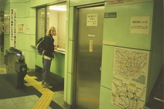 Hôy la sangerinde på en station i Japan 2018