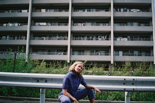 Hôy la sangerinde foran lejlighedskompleks i Japan 2018