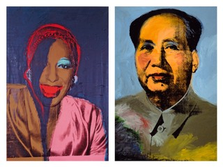 Andy Warhol (1928–1987), Mao, 1972.
