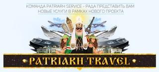 travel_agent_advert