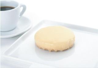 Dansk cheesecake fra Japan