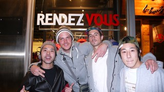 1543284517746-Tokyo-skate-crew-at-night
